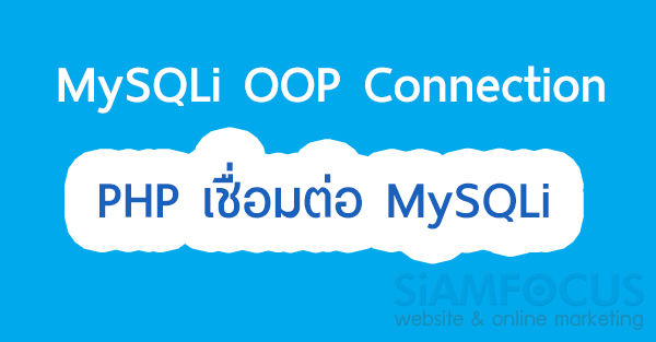 MySQLi OOP CONNECTION