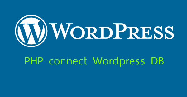 PHP connect Wordpress mysql database