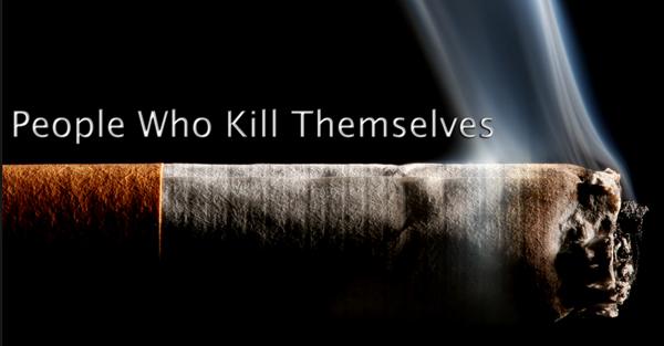 อันตรายจากบุหรี่