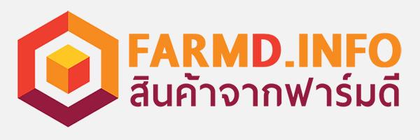 อาหารเสริม สินค้าจากฟาร์มดี