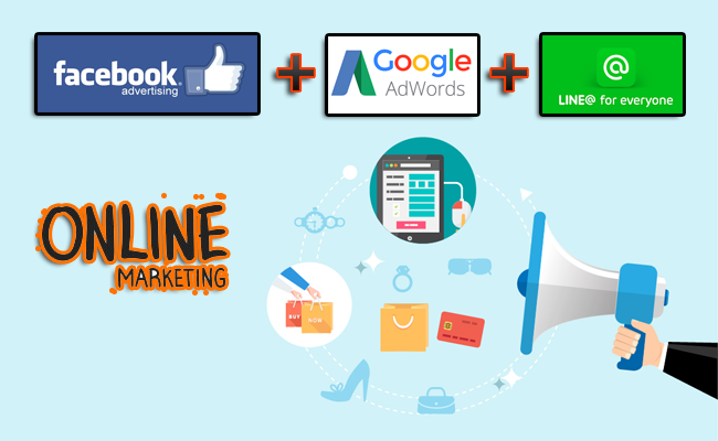สอน Online Marketing
