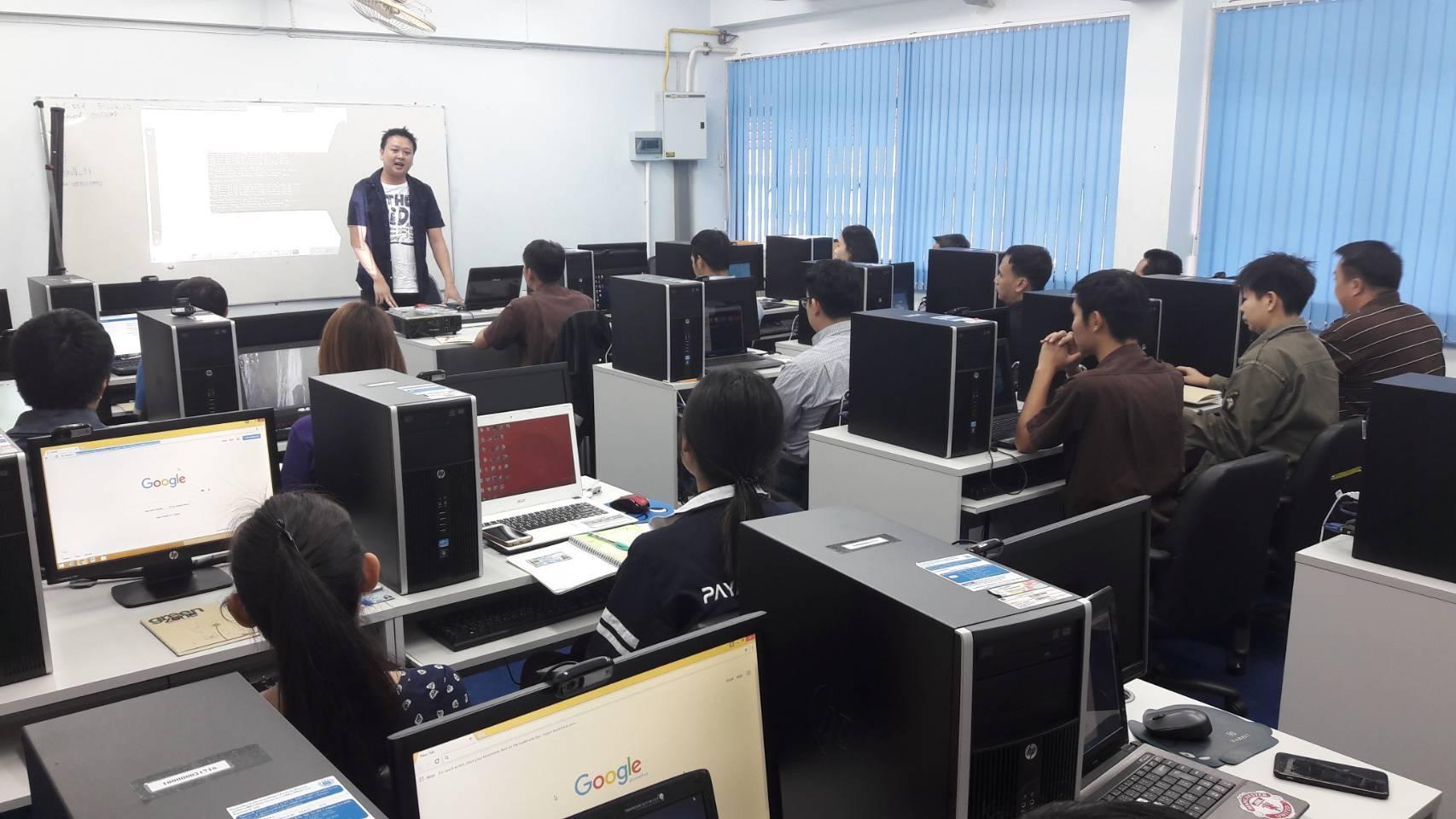 สอนเขียนเว็บ,สอนทําเว็บ,สอน php,สอน wordpress